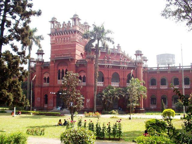 קרג'ון הול, אוניברסיטת דחאקה בבנגלדש (ויקימדיה)