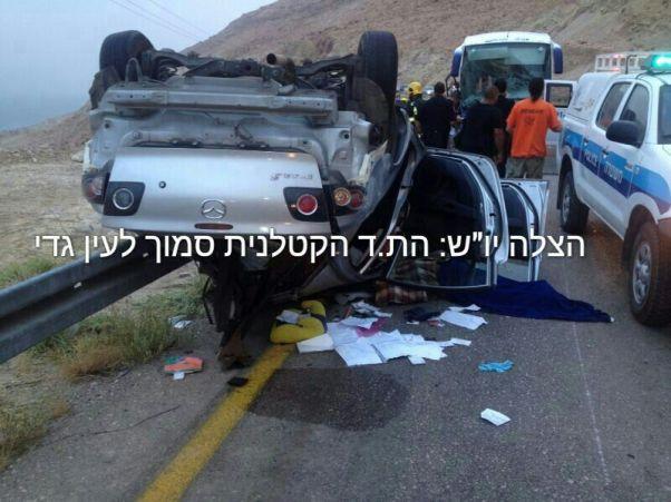 הרוגה ועשרות פצועים בתאונה חזיתית ליד עין גדי