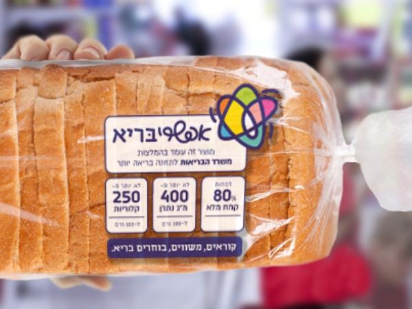 """משרד הבריאות יאפשר לשווק לחם מלא עם """"תו אֶפְשָׁרִיבָּרִיא"""""""