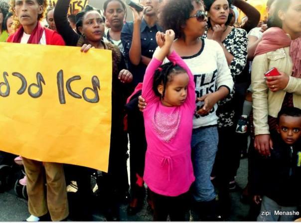 """התחדשה מחאת הפליטים: נשים וילדיהן צעדו בת""""א"""