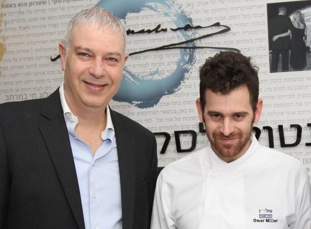 עומר מילר, רוני כהן (צילום: רפי דלויה)