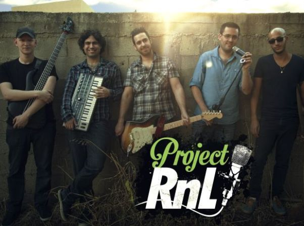 Project RnL (צילום: אור פז)