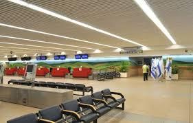 טרמינל 1 יקלוט נוסעים לטיסות שיועברו מטרמינל 3