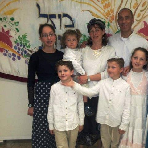 משפחת מזרחי - הדס, ברוך והילדים (צילום באדיבות המשפחה)