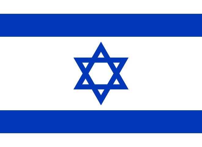 דגל ישראל. ויקיפדיה