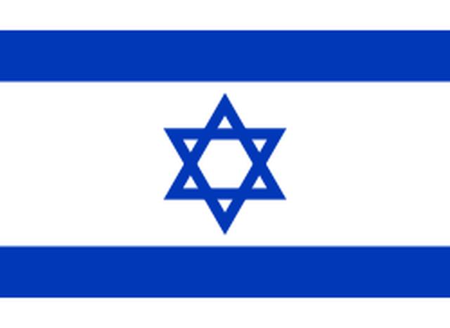 אוכלוסיית ישראל מונה 8.180 מיליון נפש