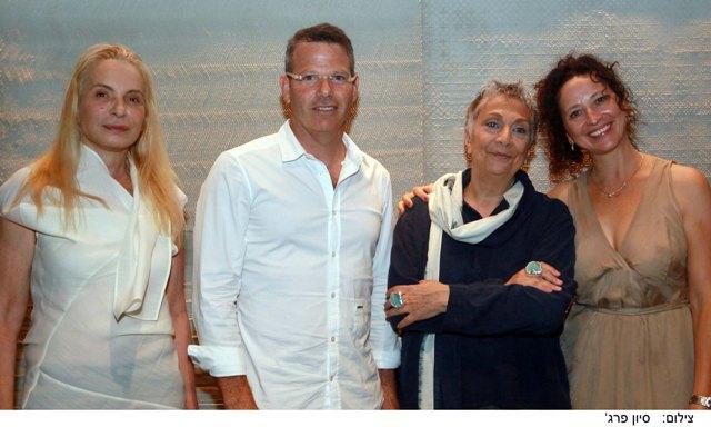 מירי פרסברג, פאולה נבונה, רן פרסברג, אורלי שרם (צילום: ענת מוסברג)