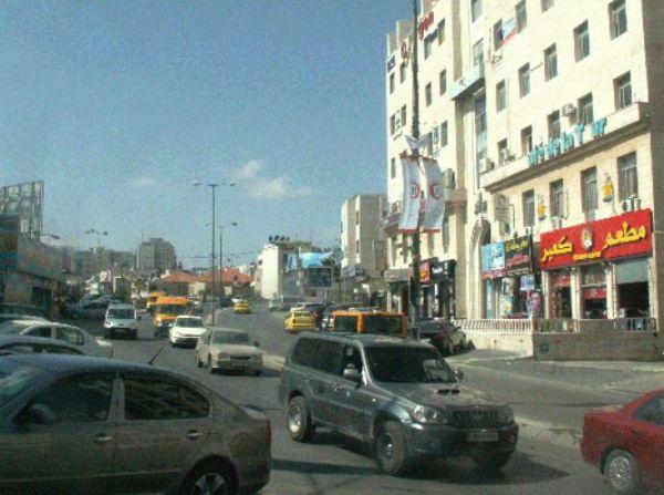 דרך ירושלים ברמאללה