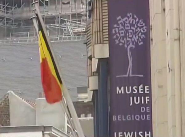 המוזיאון היהודי בבריסל (צילום מסך)