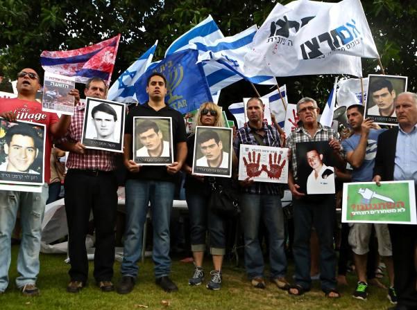 הפגנה נגד שחרור מחבלים (צילום ארכיון: נירה ידין)