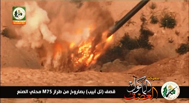 ירי של  R-165 , כך טוען החמאס (מתוך סרטון תעמולה שפורסם היום)