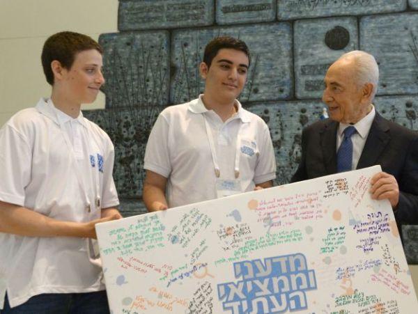 """הנשיא פרס עם שניים מתלמידי תוכנית מדעני וממציאי העתיד (צילום: מארק ניימן / לע""""מ)"""