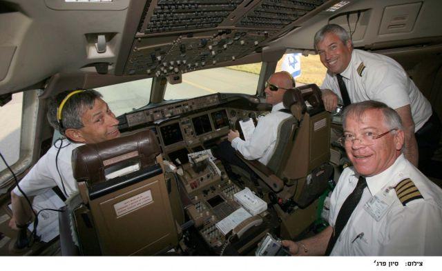 טייסי אל על, צעירים וותיקים, בתא הטייס