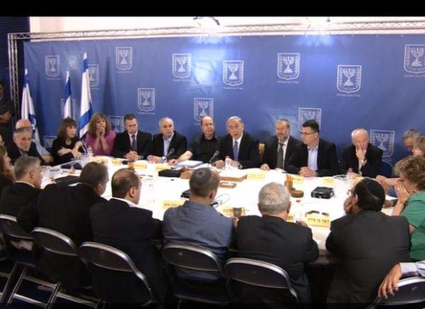 """ישיבת ממשלה במהלך המלחמה (צילום: לע""""מ)"""