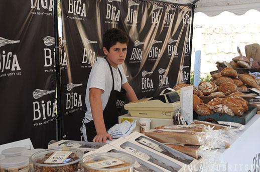 ביגה , צילום: יולה זובריצקי