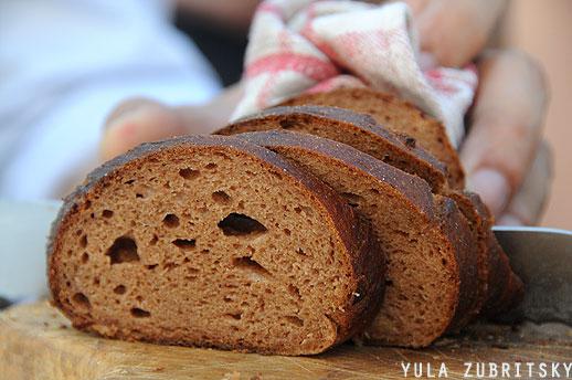 לחם נוטלה נטול גלוטן, קמח תמי , צילום: יולה זובריצקי