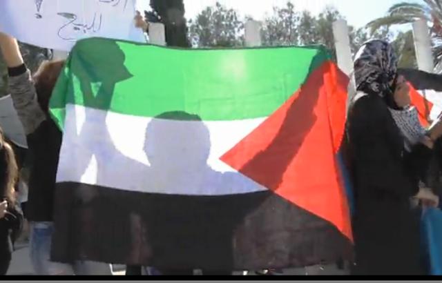 הפגנה בחיפה (צילום מסך)