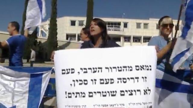 הפגנות באוניברסיטת תל אביב (צילום מסך)