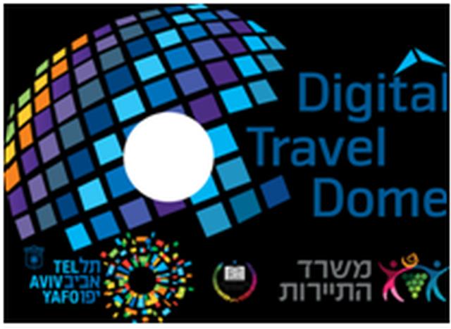 לוגו מתחם חדשנות בתיירות, הפועל גם הוא ביריד IMTM