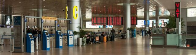 """אזור G לקבלת הנוסעים היוצאים בטרמינל 3. צילום: רש""""ת"""