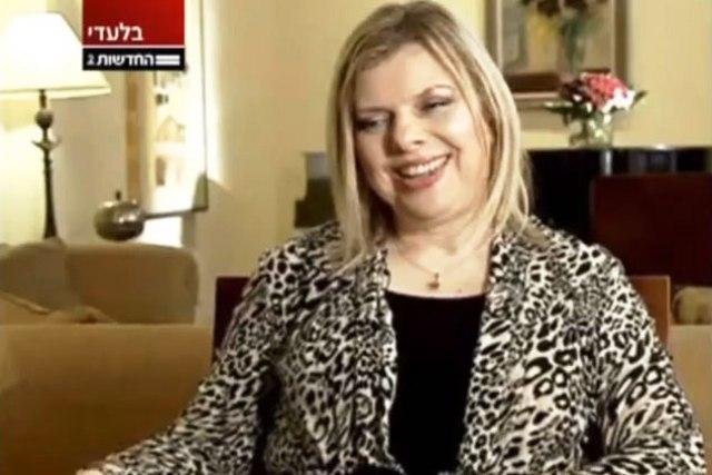 אני כעסתי על חלב? שקית חלב או קופסא זה לא משנה לי - שרה נתניהו בבית המשפט (צילום ארכיון ערוץ 10)