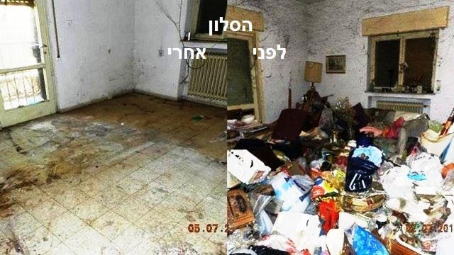 הסלון מימין - לפני ומשמאל - אחרי (צילומים: עוזי בונדק עיריית ירושלים)
