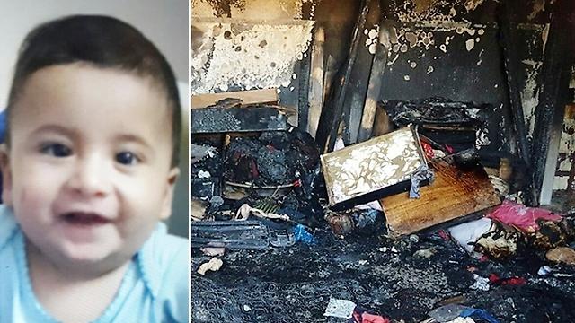 הרצח בכפר דומא: משטרת ישראל מבקשת את עזרת הציבור