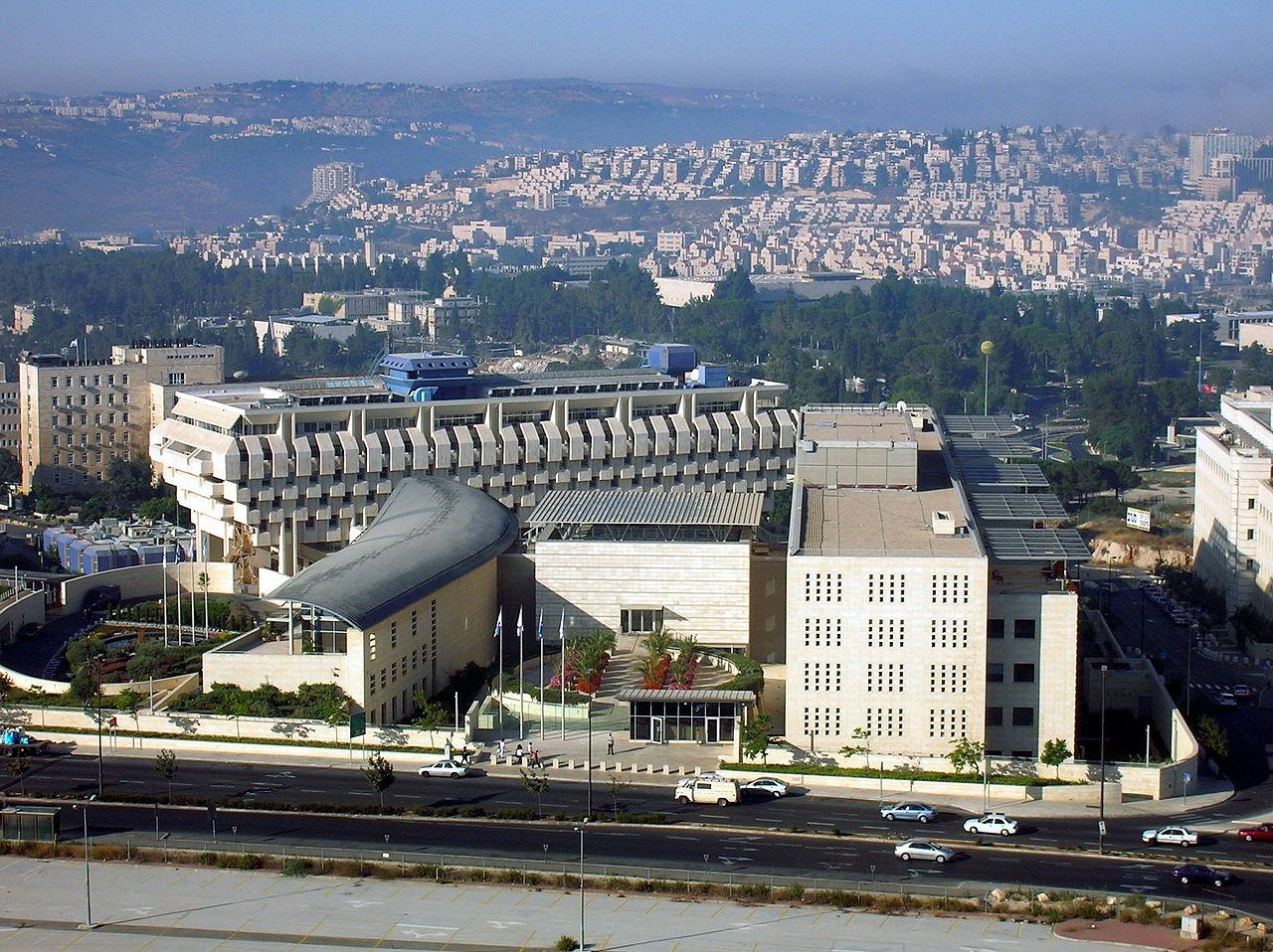 משרד בהתפרקות? בניין משרד החוץ בירושלים (צילום: ויקיפדיה)