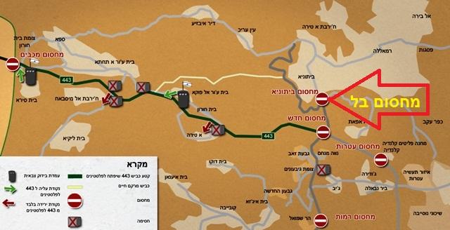 מפת המחסום (עריכה גרפית: האגודה לזכויות האזרח)
