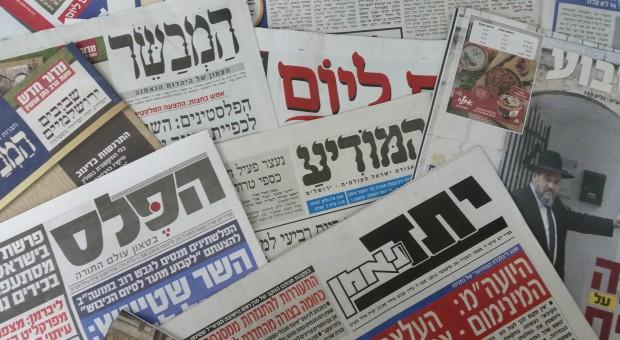 עיתוני החרדים - המאבק שובר שיאים (צילום אילוסטרציה:  אתר כל חי)