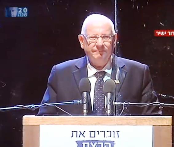 """""""אנחנו לא מפחדים מכם"""" - נשיא המדינה (צילום מסך)"""