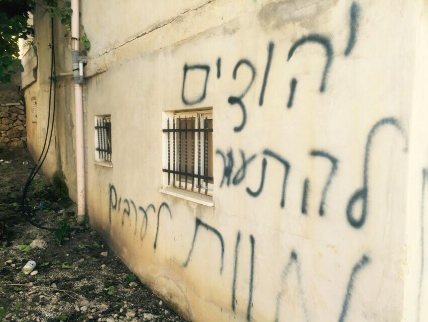 """שוב תג מחיר  בשטחים: """"יהודים התעוררו – מוות לערבים"""""""