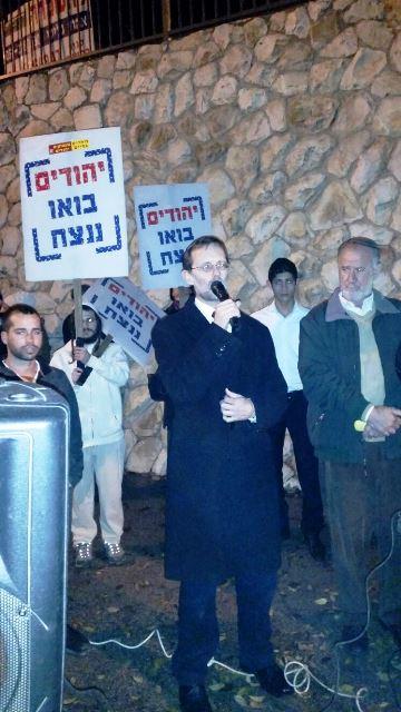 """יהודי לא מענה יהודי - מול בית ראש השב""""כ"""