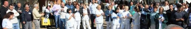 שביתה בבית החולים נהריה (צילום ארכיון - דוברות מרכז רפואי לגליל)