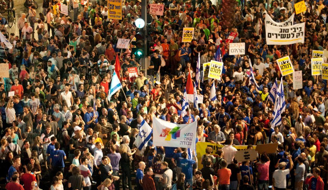 סלפי ישראל 2016: פוליטיקה של כיכרות