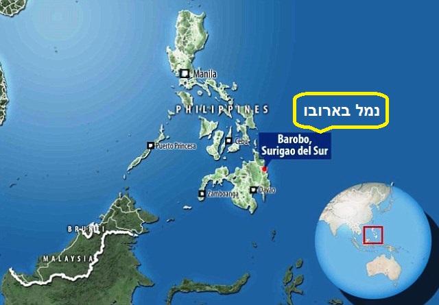 מאנפרד פריץ נמצא על גבי היאכטה  40 מייל מנמל ברובו שבדרום הפיליפינים