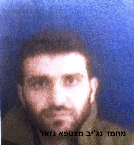"""גייס מחבלים וארגן תשתיות טרור (צילום באדיבות השב""""כ)"""