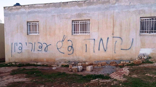 """חוליית טרור - שבעה מתנחלים ביקשו """"לזרוע פחד ובהלה בקרב פלסטינים"""""""
