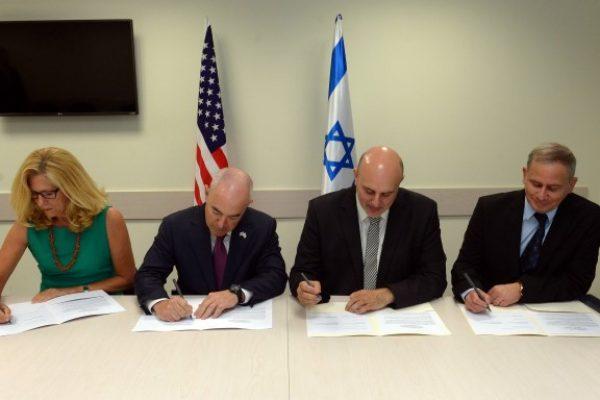 """נחתמה הצהרה משותפת עם ארה""""ב, בנושא שת""""פ אופרטיבי בתחום הגנת הסייבר"""