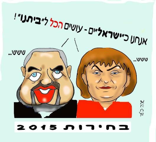 קריקטורה: שרה פלד