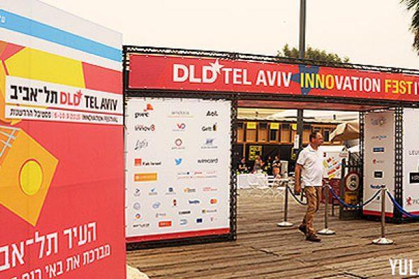 """צילום מארועי פסטיבל החדשנות """" תל אביב DLD"""