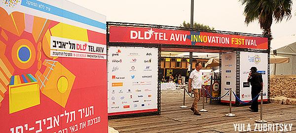 """צילום מארועי פסטיבל החדשנות """" תל אביב DLD"""" בשנת 2015. צילום:יולה זובריצקי"""