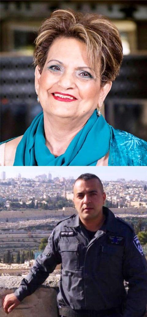 לבנה מליחי  ויוסף קרמה נרצחי הפיגוע