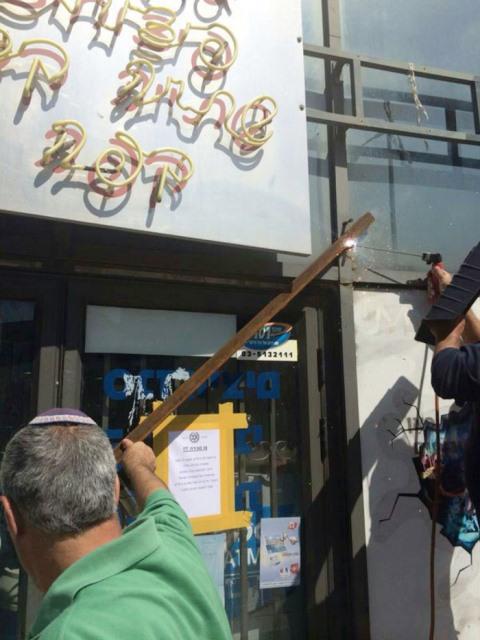 סגירת עסקי הימורים (צילום ארכיון: משטרת ישראל)