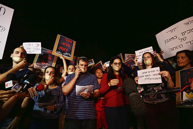 המורים הפגינו מול ביתו של שר החינוך בנט