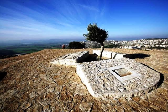 הר הקפיצה צילום: עמותת תיירות נצרת