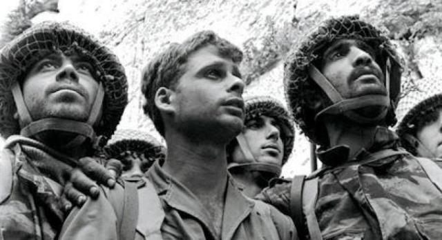 צילום:  דוד רובינר 1967