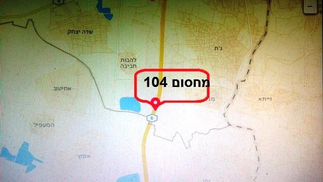 מחסום 104