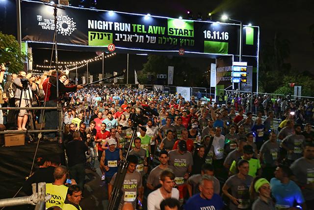 מעל 25,000 משתתפים במירוץ הלילה של תל-אביב