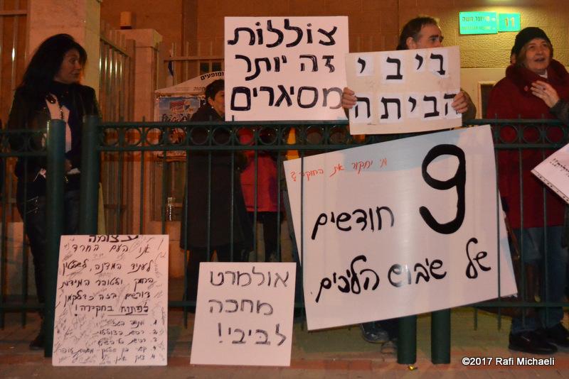 """שבוע שמיני ברציפות של הפגנה מול ביתו של היועמ""""ש"""